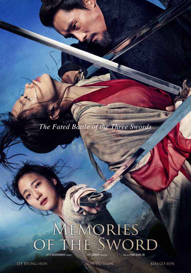 MEMORIES OF THE SWORD movie scene thumbnail 43
